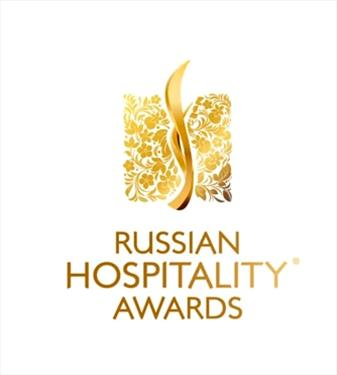 Финалисты премии Russian Hospitality Awards 2015 определены
