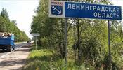 Турбазы, кемпинги, гостиницы Ленобласти с 28 марта будут работать только на проживание людей