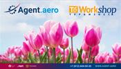 Встречайте «АэроТур» на «Workshop Турбизнес»