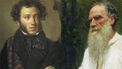Пушкин, Толстой  … придется снова попотеть