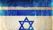 Туристам в Израиле нужно обязательно предъявлять отелю вкладыш