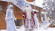 Терем Деда Мороза в Великом Устюге трещит