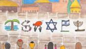 Спрос на Израиль … стабилен