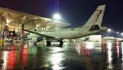 Tunisair вернулся в «Пулково»