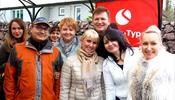 Вместе – хорошо: День Туризма в С-Петербурге с «РоссТур»