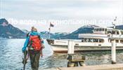 На горные лыжи по Люцернскому озеру