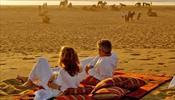 «Пегас» запуcкает Марокко