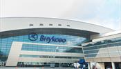 Внуково отказался от цифрового обслуживания пассажиров