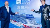 Кастомизация «под Китай» нужна только дешевым туристам