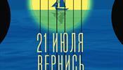 Вернуться в Сорренто – в С-Петербурге