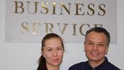 Теперь - Travel Business Service