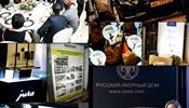Russian Hospitality Awards: вот где делается гостиничный бизнес