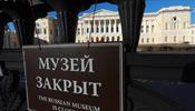 Роспотребнадзор рекомендовал не допускать в музеи туристические группы