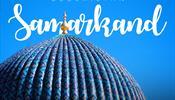 Turkish Airlines добавляет Самарканд