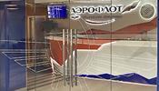Задержан глава чартерного отдела «Аэрофлота»