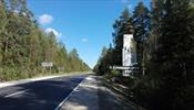 Владимирская и Тульская области не устояли перед примером Москвы