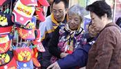 Сертифицированы за дружественное отношение к китайским туристам