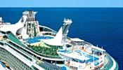 Спецпредложения недели «Магазина круизов и путешествий»