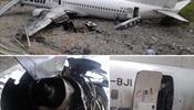 Авиакомпания просит не вниить лайнер