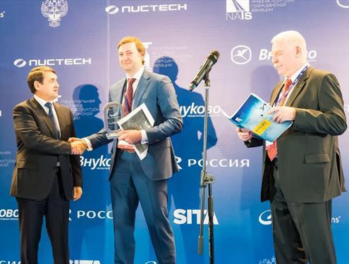 «Россия» стала лауреатом премии Skyway Service Award в трех номинациях