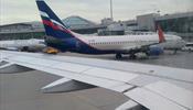 Аэрофлот сообщил о снижении тарифов на международные рейсы