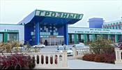Аэропорт Грозного перестал принимать пассажиров без прописки в Чечне