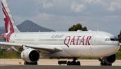 Qatar Airways сообщила об огромном росте убытков
