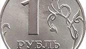 В метро Москвы пустят за один рубль