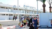 Рейсы в Тунис переносятся