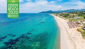 Cамые безопасные во время ковида пляжи Европы