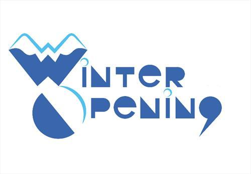 Новый горнолыжный сезон по Австрии откроет «Ирида»