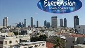 Провал Евровидения в Израиле