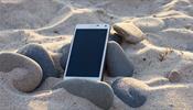 «Мегафон» хочет путешествий