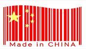 Осторожнее с планированием поездок через Китай