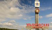 Ульяновской области предложили подумать о «марихуанке»