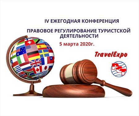 http://www.worldtravelbiz.ru/users/16/photos/news/56bff940-e983-40bd-9d29-be41ca6a199d_big.jpg