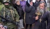Россиянин заявил, что Delta ссадила его с рейса из-за оккупации Крыма
