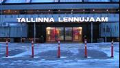 Перетасовка в небе Эстонии