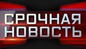 СРОЧНО: Обращение участников рынка гостиничных услуг России к властям страны