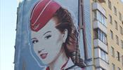 «Аэрофлот» намерен ввести доплату за выбор места в салоне
