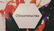 У туроператоров России «зависло» порядка 2 млн туристов