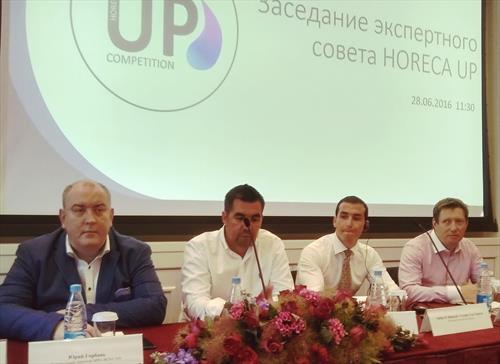В С-Петербурге стартует HoReCa UP Ultra Professional