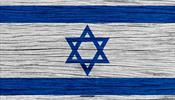 В Москве закрылось посольство Израиля
