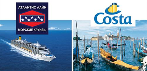 «Атлантис Лайн»: новые  морские круизы из Санкт-Петербурга