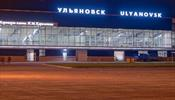 Воздушный партнер «Натали Турс» переедет из Москвы в Ульяновск