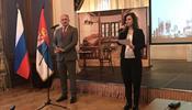 Сербия, Белград, С-Петербург