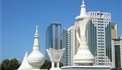Визы в ОАЭ дорожают