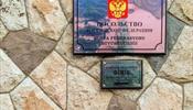 Генконсульство России в Стамбуле настоятельно рекомендует российским туристам развернуться