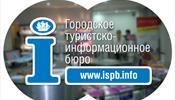 Генконсульство США в С-Петербурге провело проверку