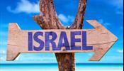Израилю не хватает отелей и рейсов из России